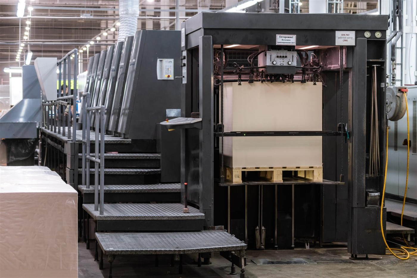 Packaging Printer in Russia Achieves Over 736 Million Prints with Speedmaster
