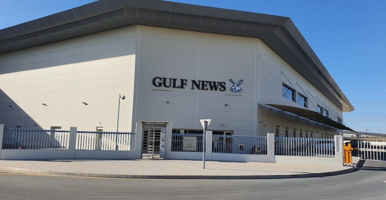 Gulf News Conserves Water with its new Waterless Offset Printing Setup
