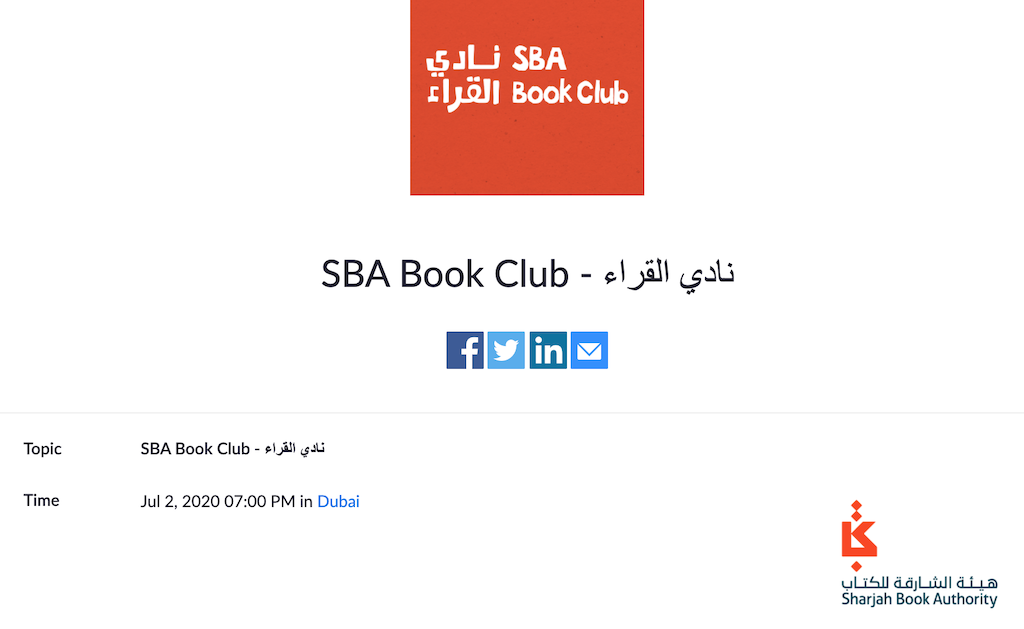 Sharjah Book Authority Launches Virtual Book Club