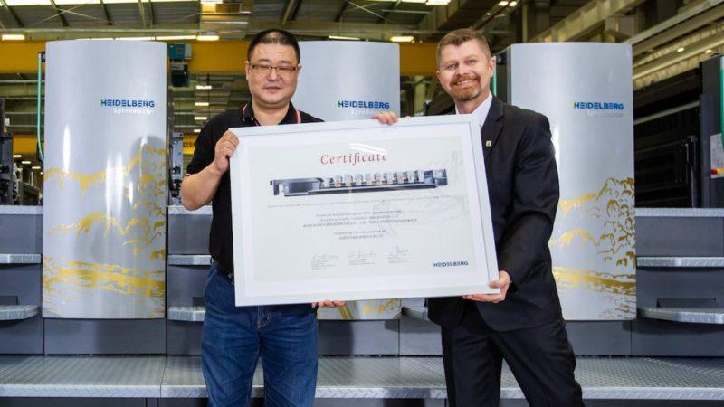 Heidelberg Opens Production Site in Shanghai