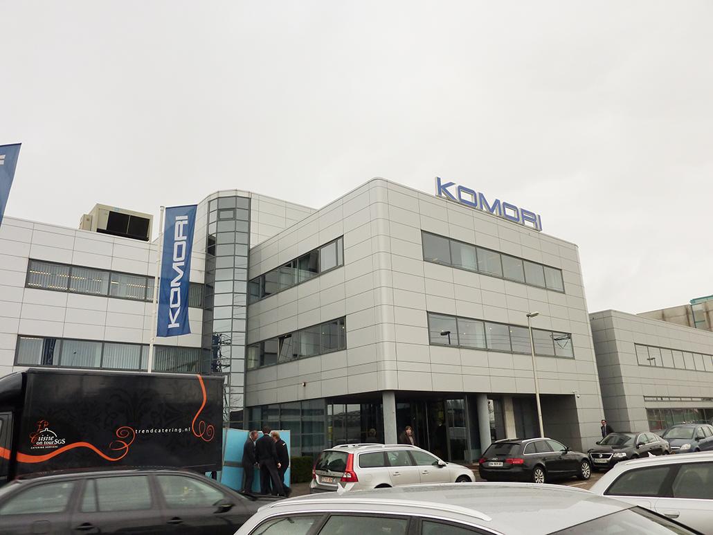 Komori Cancels its Participation in drupa 2021