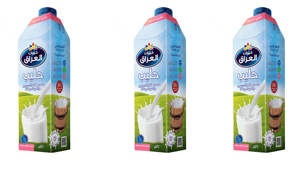 Zaki Group Launches Liquid Dairy in SIG Combibloc Obeikan's Family Size Combidome Carton Bottle in Iraq