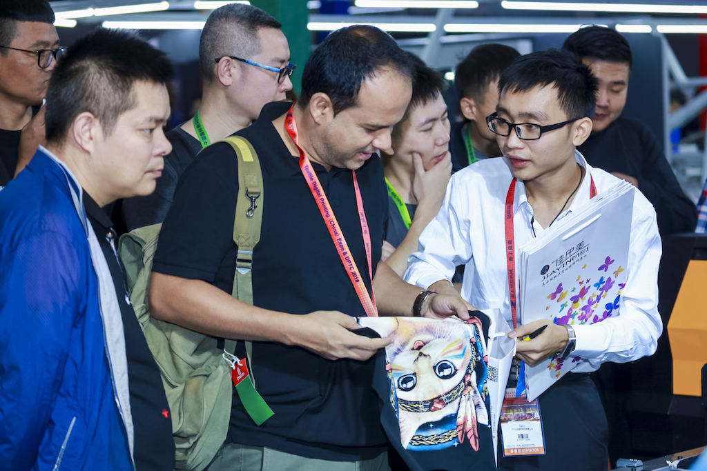 About 200 Exhibitors to Participate at DS Printech China's Debut Edition