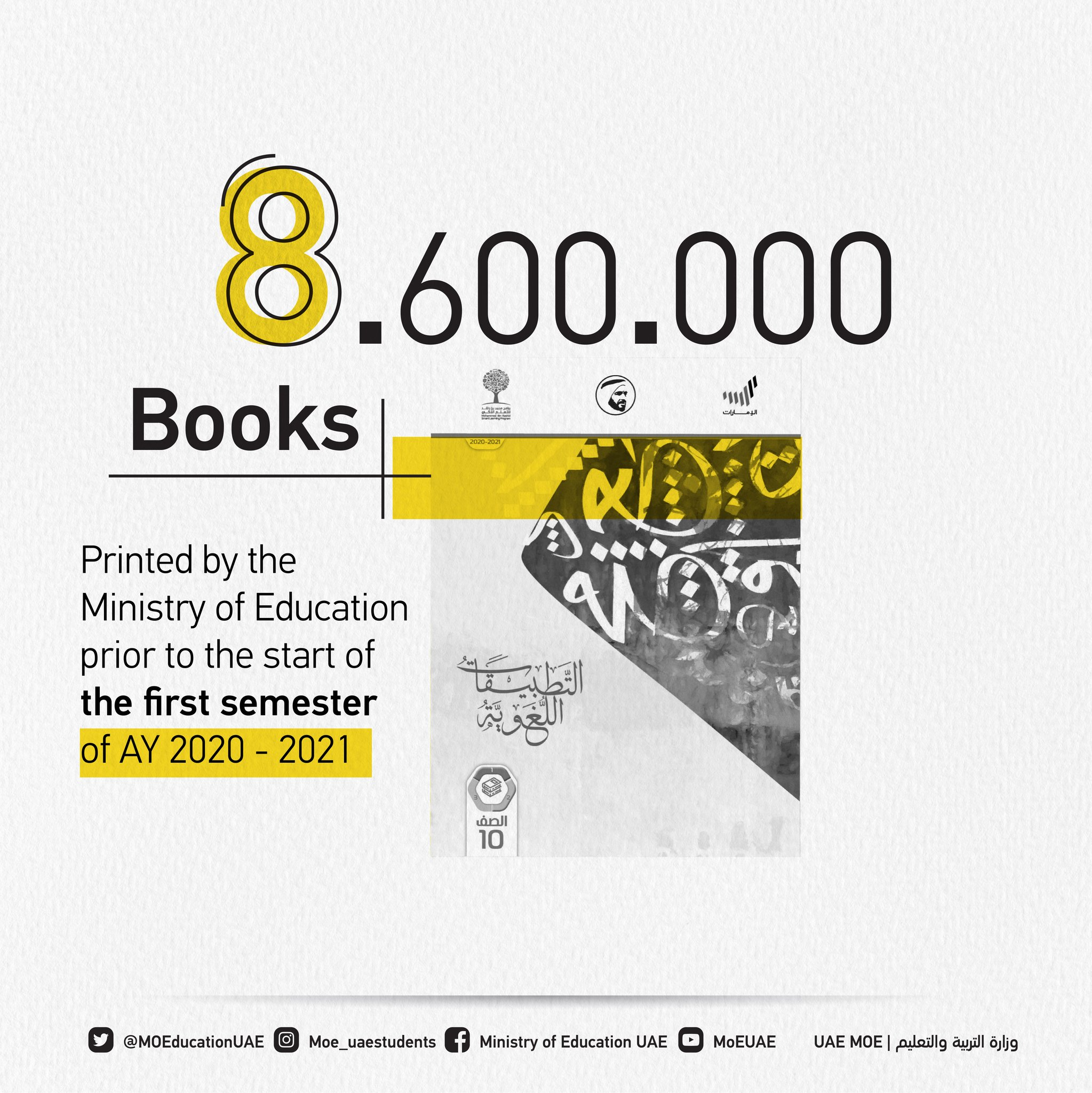 UAE's Ministry of Education Prints 8.6 Million Books for First Semester of AY 2020-2021