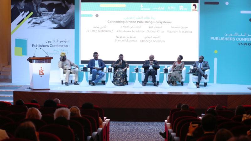 10th SIBF Publishers Conference Kicks Off on November 1, 2020