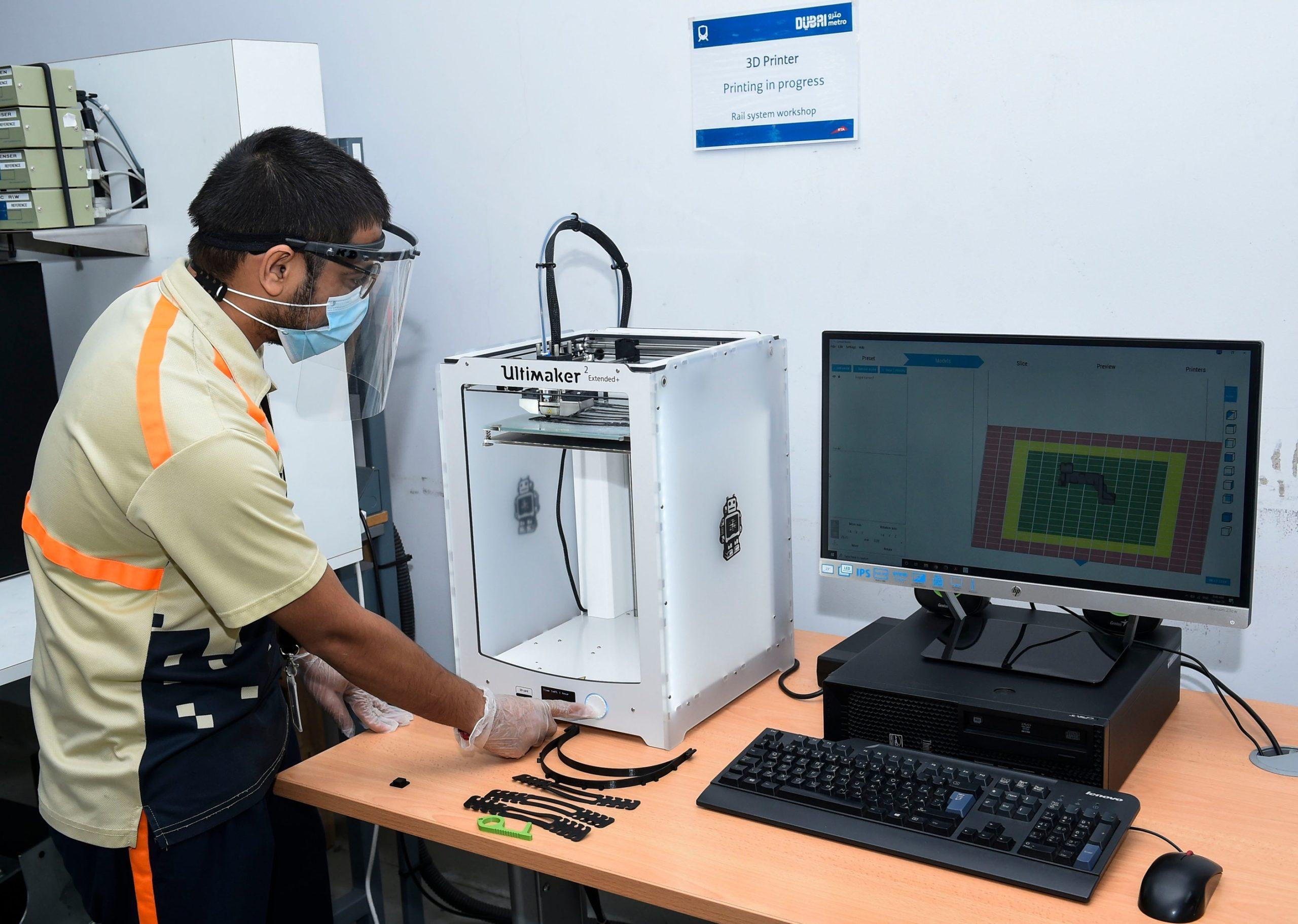 Dubai's RTA and Serco Build Metro Spare Parts Using 3D Printing Tech