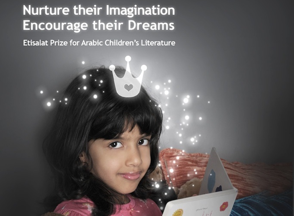 Winners of Etisalat Award for Arabic Children's Literature to be Announced on Nov 5, 2020