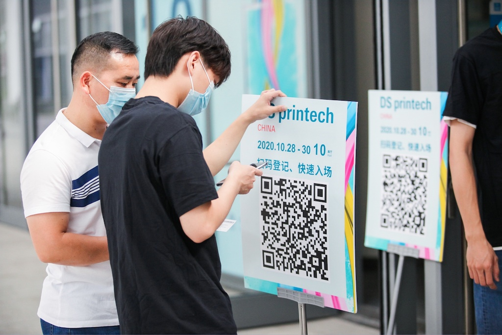 DS Printech China's In-Person and Online Platforms Debut Concludes