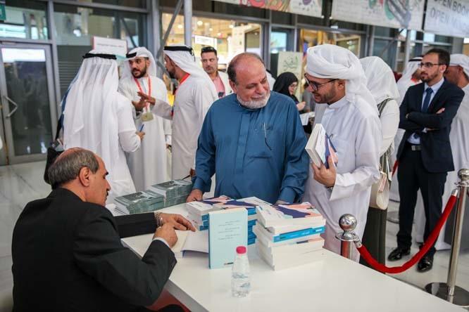Sharjah International Book Fair 2020 Opens Tomorrow