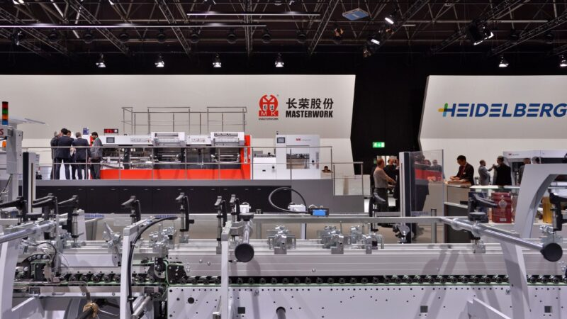 Heidelberg Sets Up Production JV With Masterwork for China