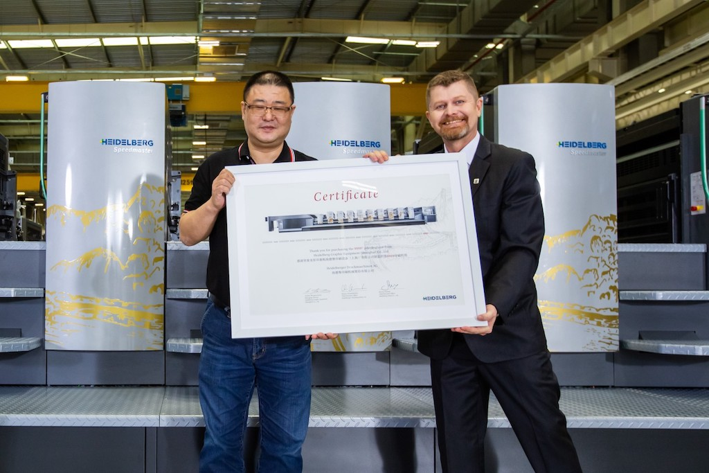 Heidelberg Increases Focus on the Chinese Market