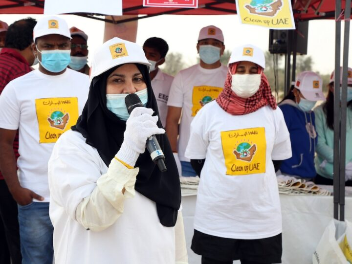 Video: Emirates Environmental Group Concludes the 19th Cycle of the Annual Clean-Up UAE Drive