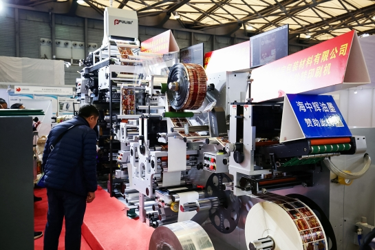 Tarsus Group Announces Successful Inaugural Edition of Labelexpo South China in Shenzhen