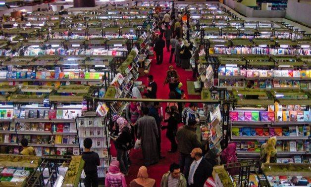 General Egyptian Book Organisation to Create Website for Cairo International Book Fair 2021