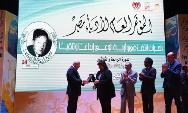 35th Egyptian Writers Conference Postponed to Second Half of 2021