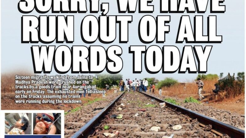 India's Times Group Ceases Publication of Pune Mirror, Mumbai Mirror Will Relaunch as a Weekly