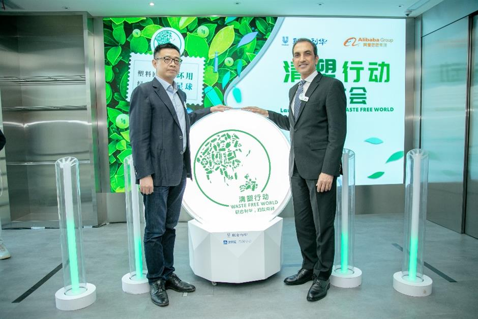 Unilever Partners with Alibaba for Recycling