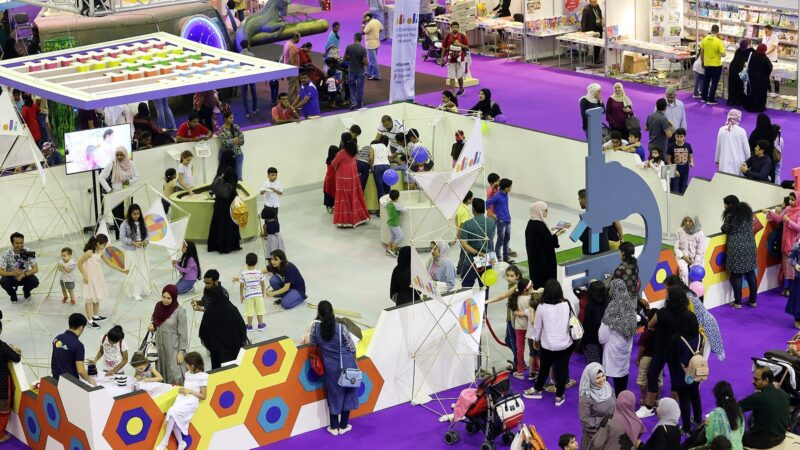 12th Sharjah Children's Reading Festival Opens on May 19