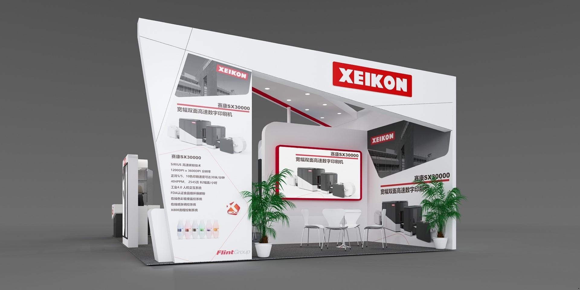 Xeikon Shows Off Transformational Digital Innovations at China Print 2021