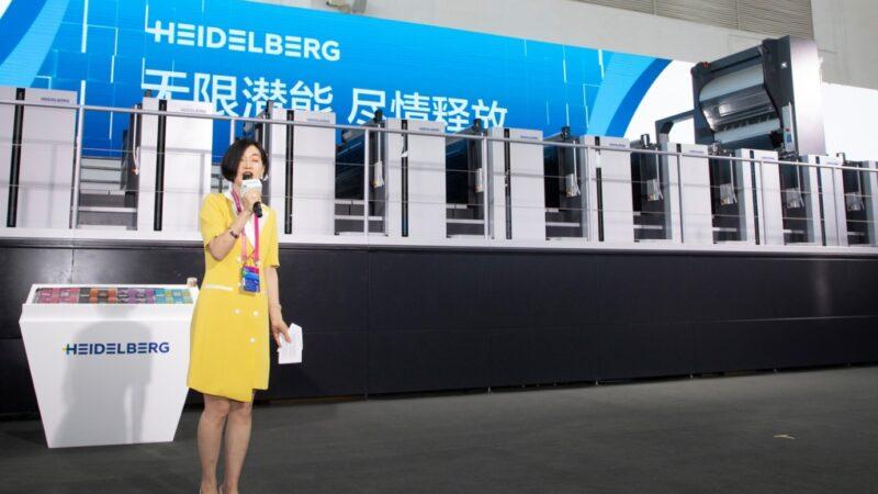 New Speedmaster CX 104 Underlines Heidelberg's Tech leadership