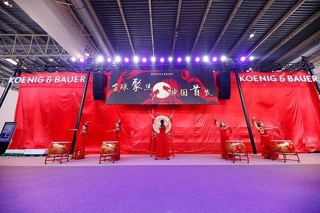 Koenig & Bauer Announces Succesful Participation at China Print