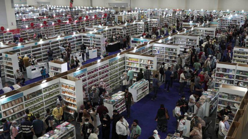 Cairo International Book Fair Open Until July 15, 2021