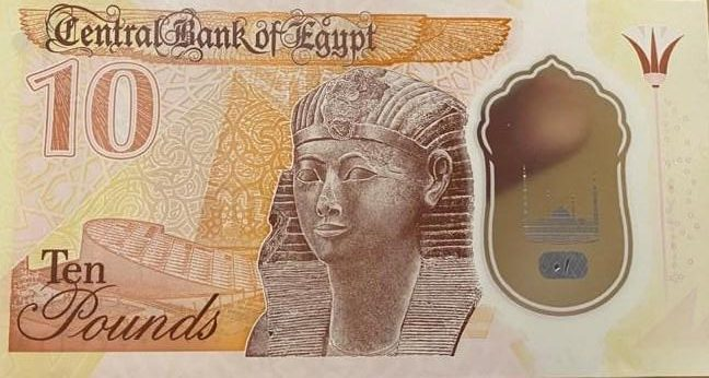 Egypt Publishes First Pictures of New Plastic LE10 and LE20 Notes